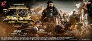 Apr 2021 Galleries Film Marakkar Arabikadalin Singam 2068