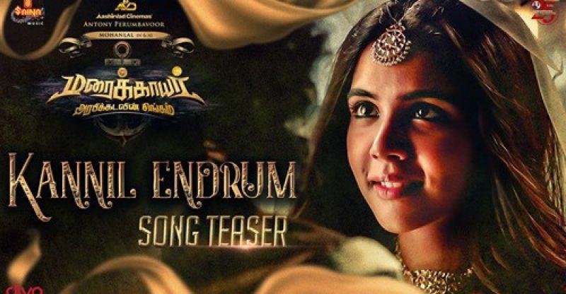 Marakkar Arabikadalin Singam Tamil Film Pic 4026