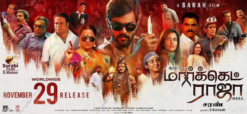 Market Raja Mbbs Tamil Film New Pics 7868