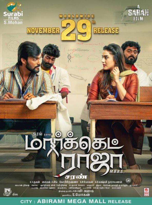 Market Raja Mbbs Tamil Movie Nov 2019 Pics 9899