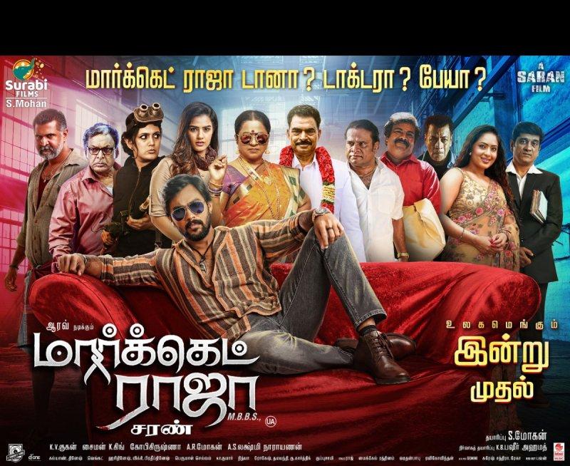 Movie Market Raja Mbbs Latest Stills 4122