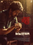 Cinema Master Recent Wallpapers 244
