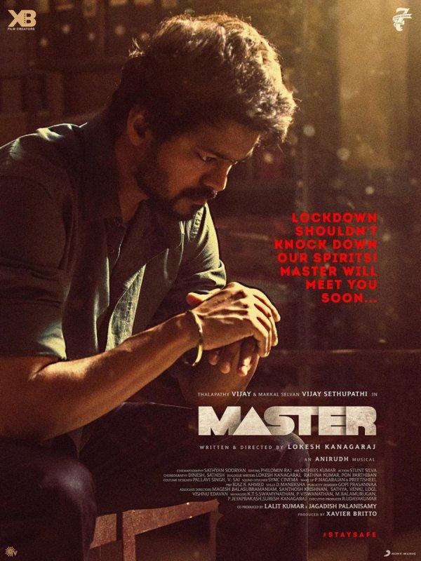Cinema Master Recent Wallpapers 244