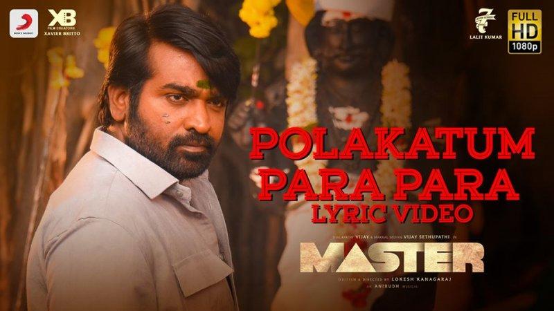 Cinema Vijay Sethupathi In Master 232
