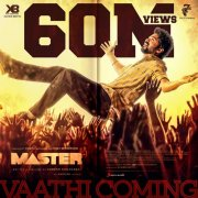 Master Tamil Movie Jul 2020 Wallpapers 5015