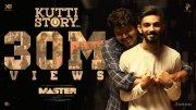 Movie New Pic Vijay Master 148