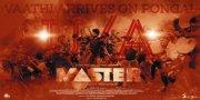 Recent Stills Master Tamil Movie 7126