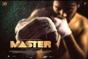 Tamil Cinema Master Recent Photo 6520