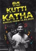 Vijay Anirudh Master Oru Kutti Katha Single Poster 770