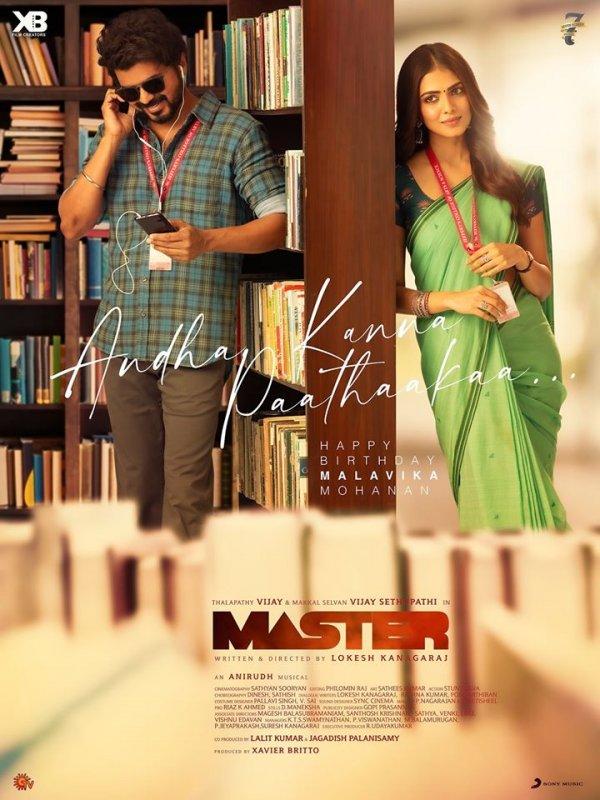 Vijay Malavika Mohanan In Master Movie Poster 230