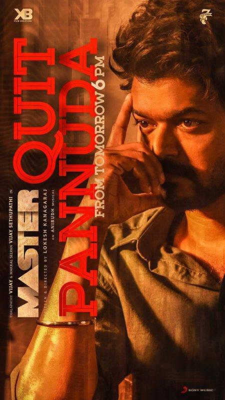 Vijay Master Film 402