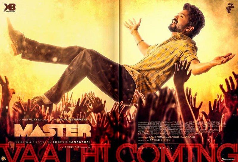 Vijay Master Movie Image 192