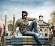 Vijay Master Movie Poster 334