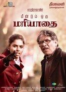 Latest Gallery Meendum Oru Mariyadhai Tamil Movie 5092