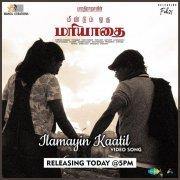Latest Photos Tamil Film Meendum Oru Mariyadhai 2929