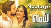 2019 Still Tamil Film Mei 7559