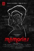 Aug 2020 Galleries Memories Tamil Film 6475
