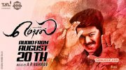 Mersal Audio From Aug 20 360