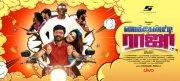 Tamil Cinema Michaelpatty Raja New Albums 9135