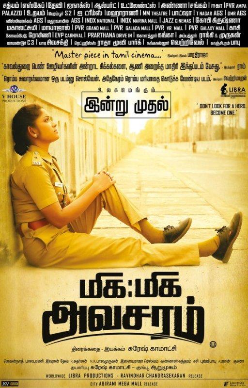 Latest Gallery Tamil Cinema Miga Miga Avasaram 3629