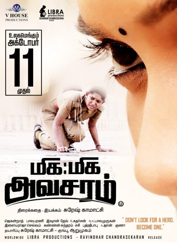Miga Miga Avasaram New Poster Movie 951