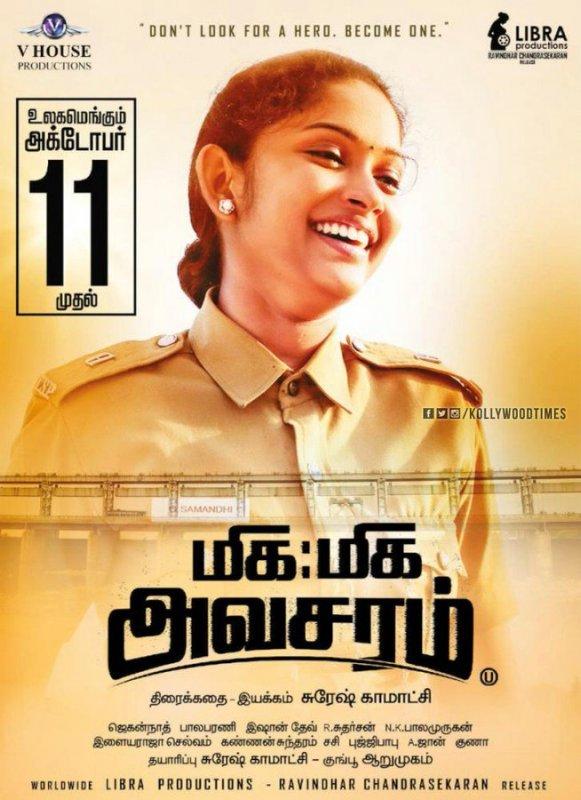 Sri Priyanka Miga Miga Avasaram Oct 11 Release 249