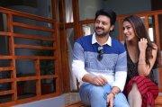 Mirugaa Tamil Cinema Sep 2019 Pics 2179