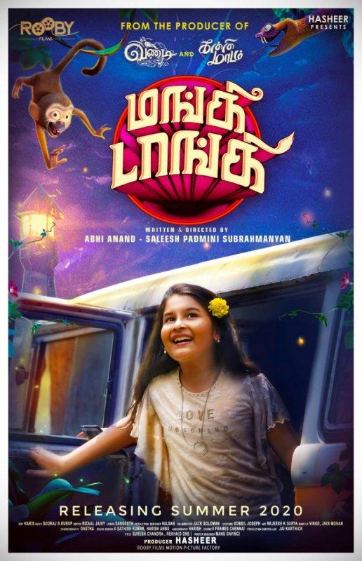 Mar 2020 Pictures Tamil Movie Monkey Donkey 1526