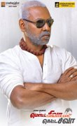 Raghava Lawrence Motta Siva Ketta Siva Movie Image 522