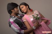 Movie Muyal Stills 9973