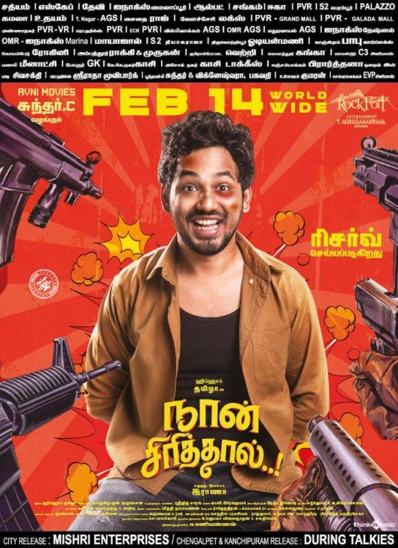 Latest Image Tamil Film Naan Sirithaal 9843