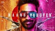 Recent Album Cinema Naane Varuven 1280