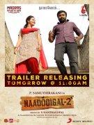 Gallery Movie Nadodigal 2 4699