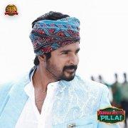 Namma Veettu Pillai New Picture 2294