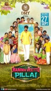 Namma Veettu Pillai Sep 27 Release Poster 781