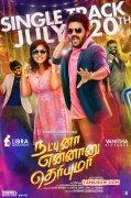 Natpuna Ennanu Theriyuma Tamil Movie 2017 Still 6149