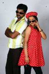 Nellai Pattanam Film Still 12