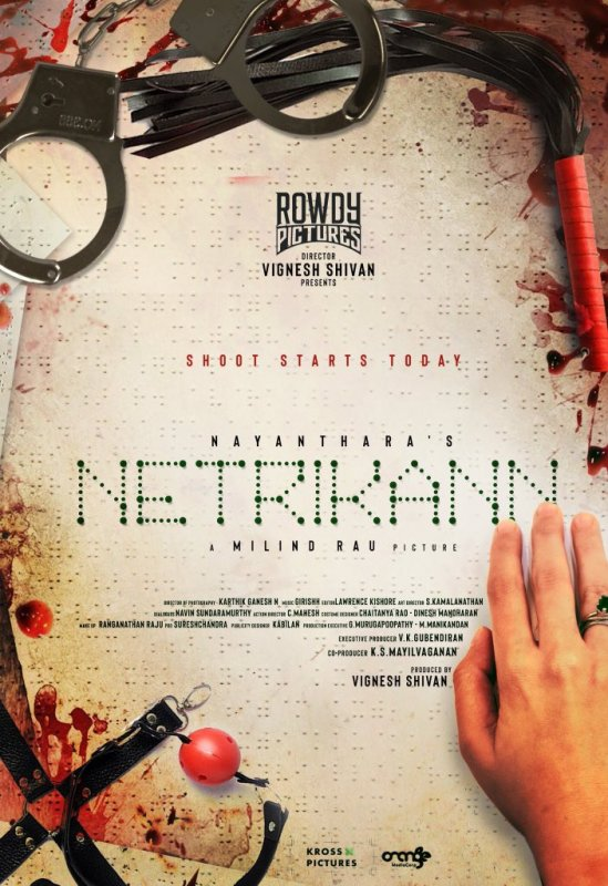 Nayantara Next Film Netrikann 899