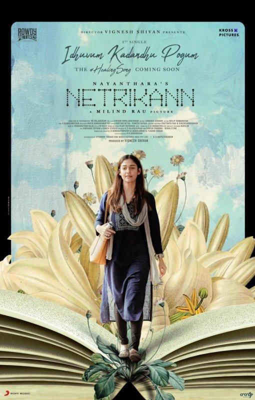 Netrikann Movie Image 1061