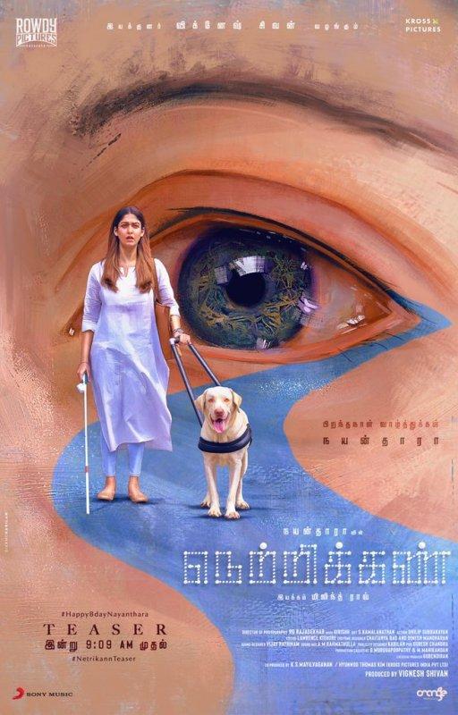 Netrikann Nayanthara Movie 444