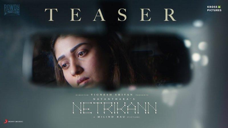 Netrikann Teaser Nayanthara 902