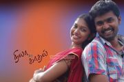 Tamil Movie Nila Meethu Kadhal Stills 6889