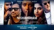 Tamil Film Nishabdham New Image 3064