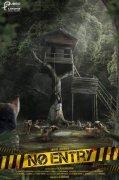 Andrea Jeremiah New Film No Entry 194