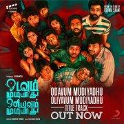Film Odavum Mudiyadhu Oliyavum Mudiyadhu May 2020 Galleries 5744