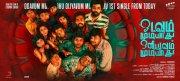 Odavum Mudiyadhu Oliyavum Mudiyadhu 2020 Albums 1627