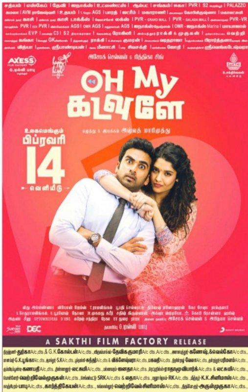 Image Oh My Kadavule Film 2019