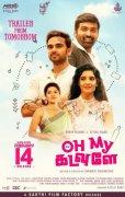 Latest Galleries Cinema Oh My Kadavule 7001