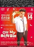 New Album Oh My Kadavule Tamil Cinema 4303