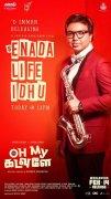 Oh My Kadavule Film Jan 2020 Pic 3799